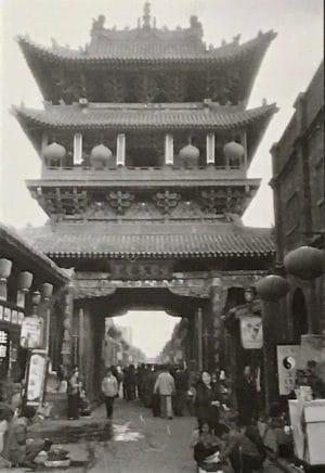 贾樟柯的家乡, 汾阳,山西省,2002