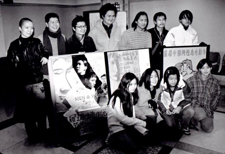 第一届北京同性恋文化节合照,2001