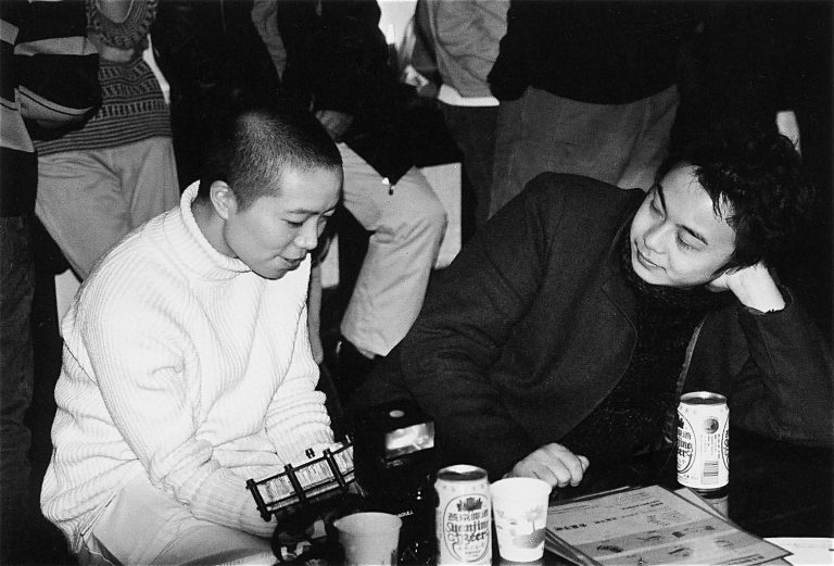 石头与朋友,第一届北京同性恋文化节招待酒会,北京大学,2001